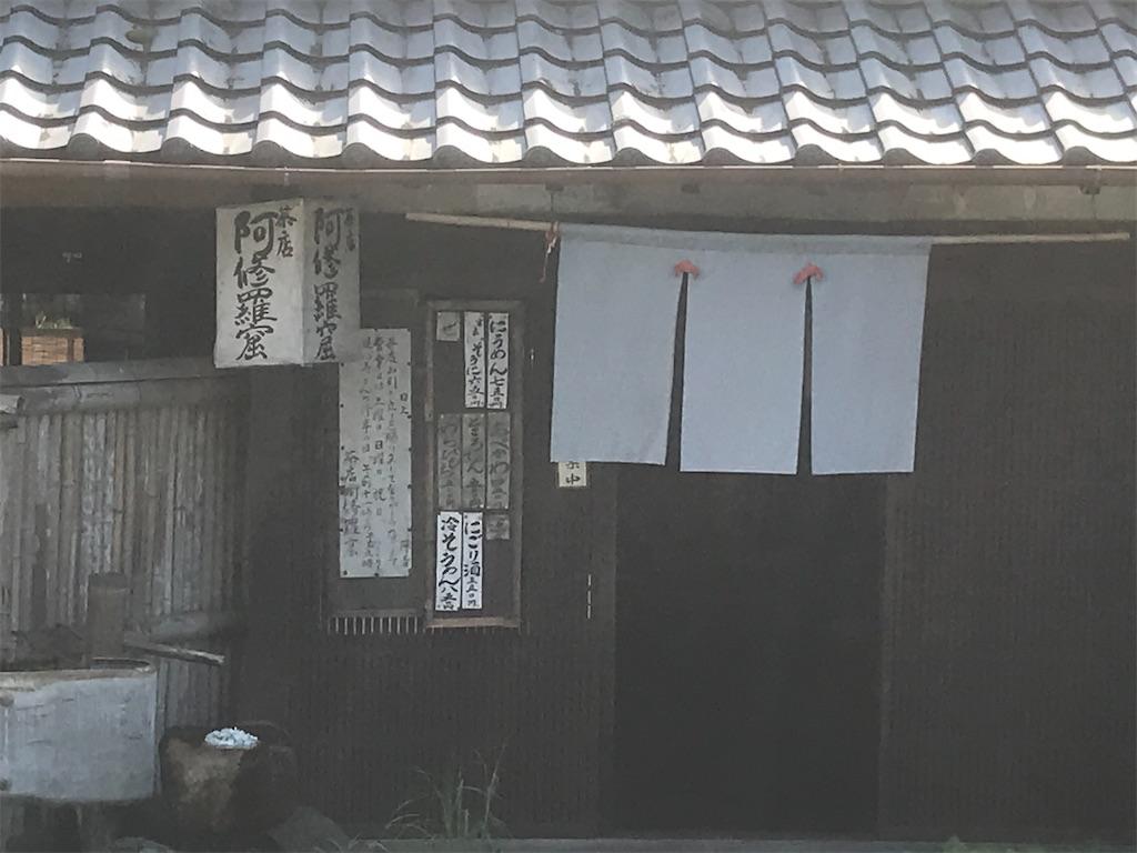 f:id:takabonyade:20200802165134j:image