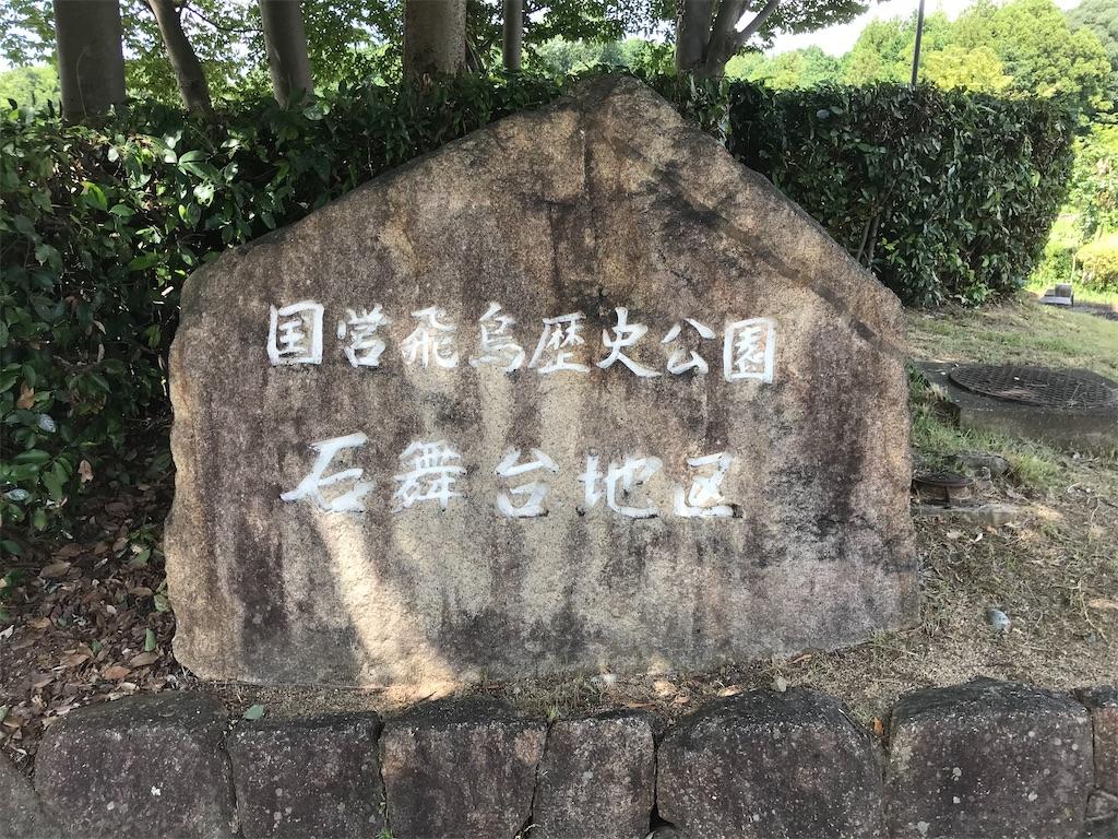 f:id:takabonyade:20200826181525j:image