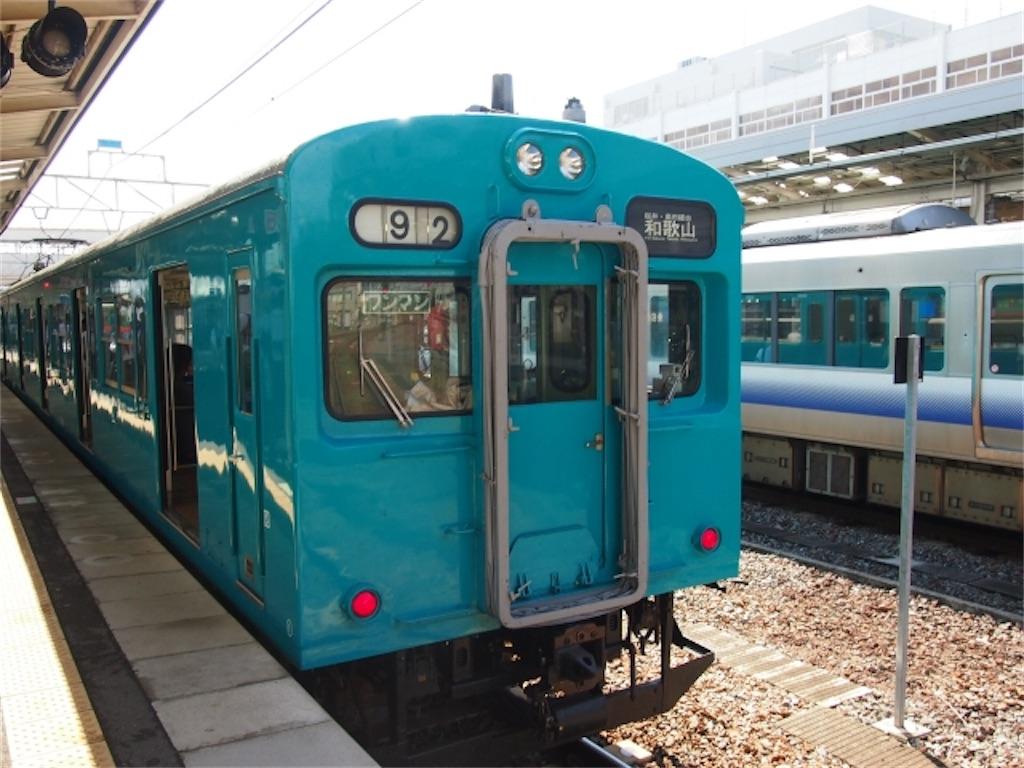 f:id:takabonyade:20200920100648j:image