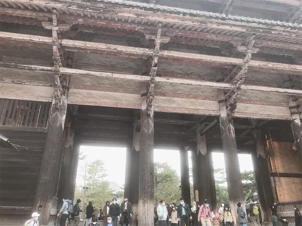 f:id:takabonyade:20201123141715j:image