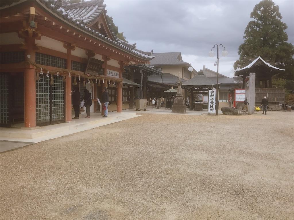 f:id:takabonyade:20201129105247j:image