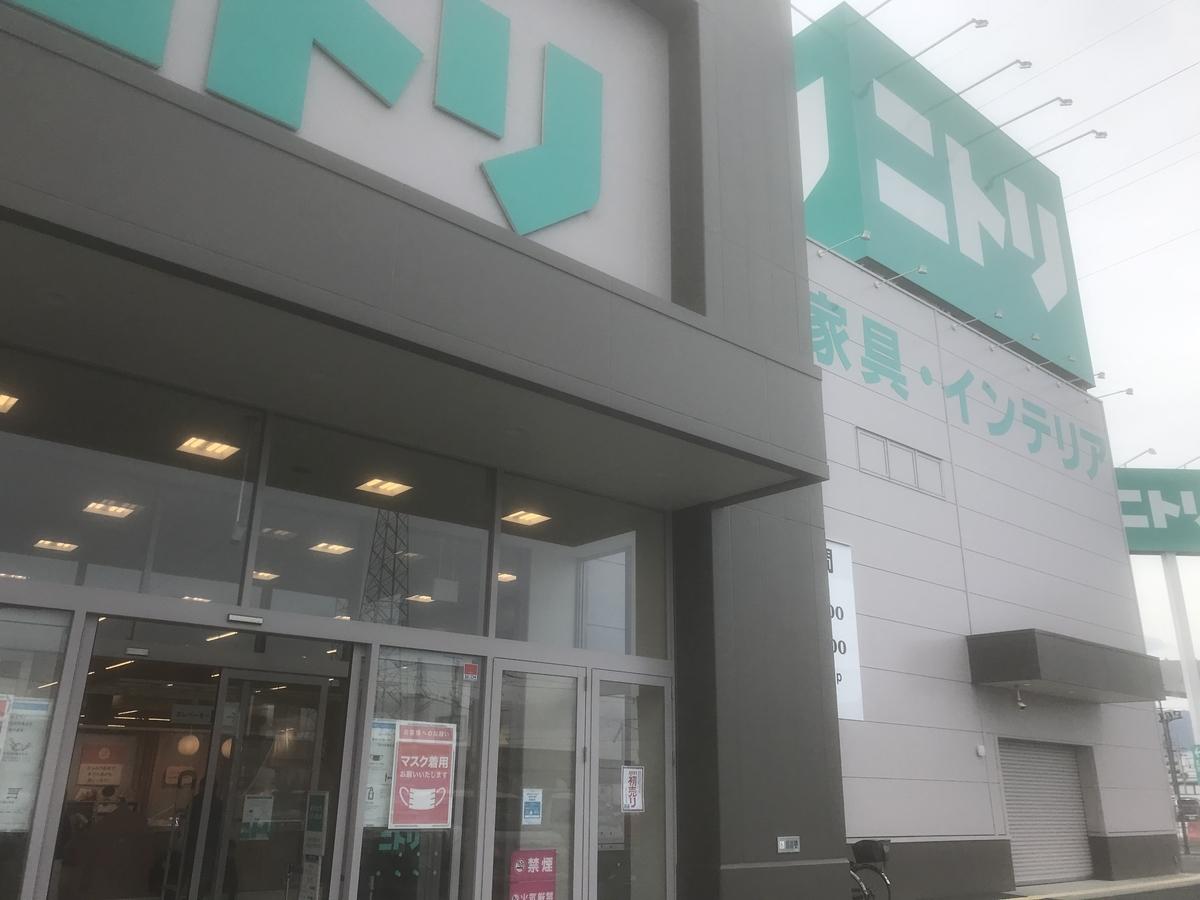 ニトリ橿原店の建物