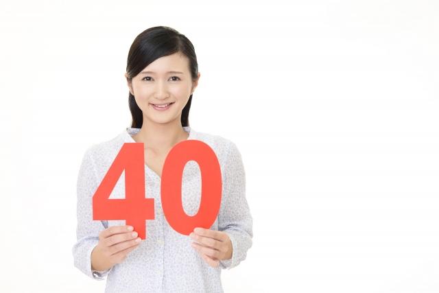 40キロカロリー以上減少