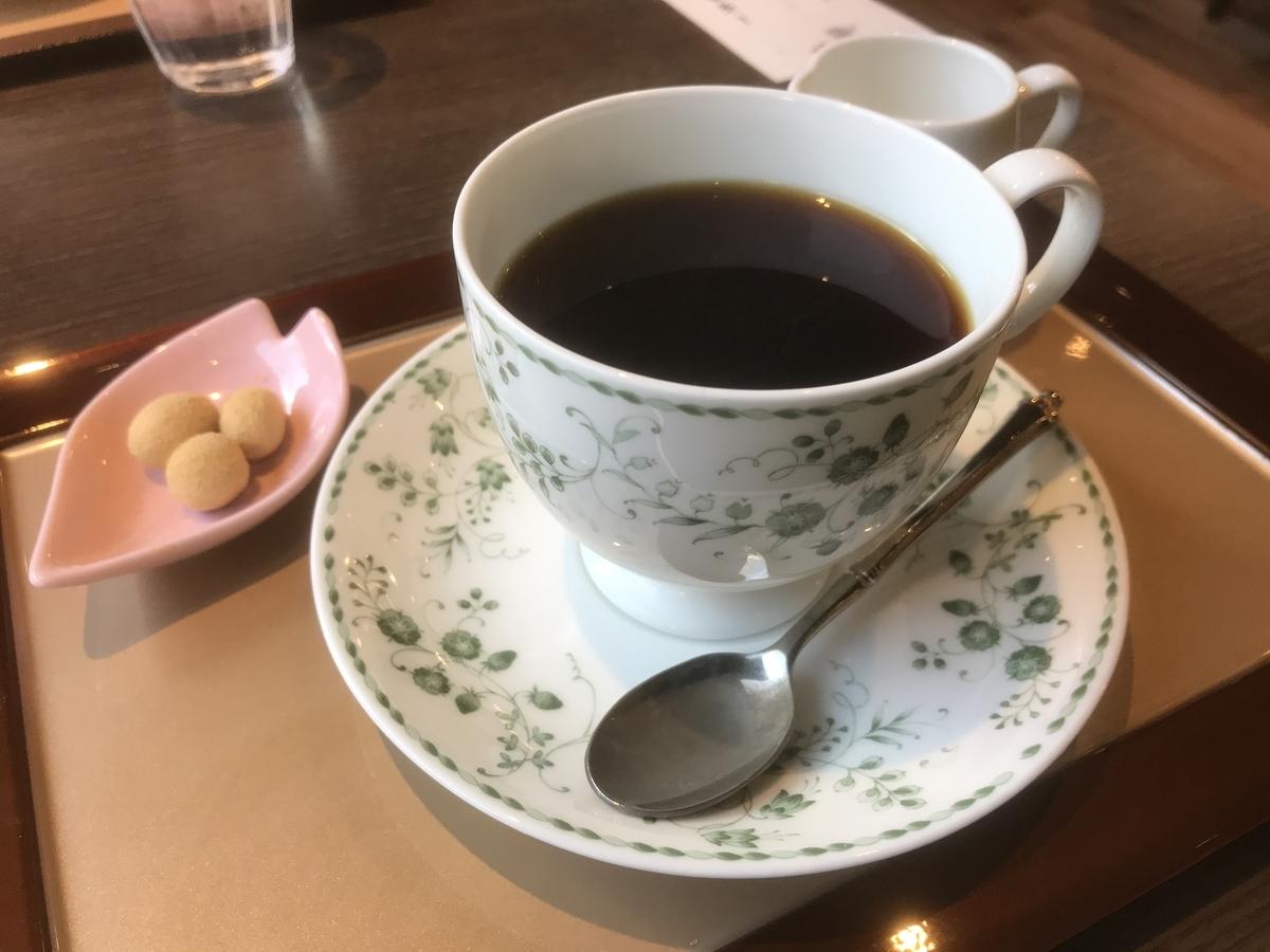 本日の日替りコーヒーの「ブラジル・アルタ グラシア ハニー」