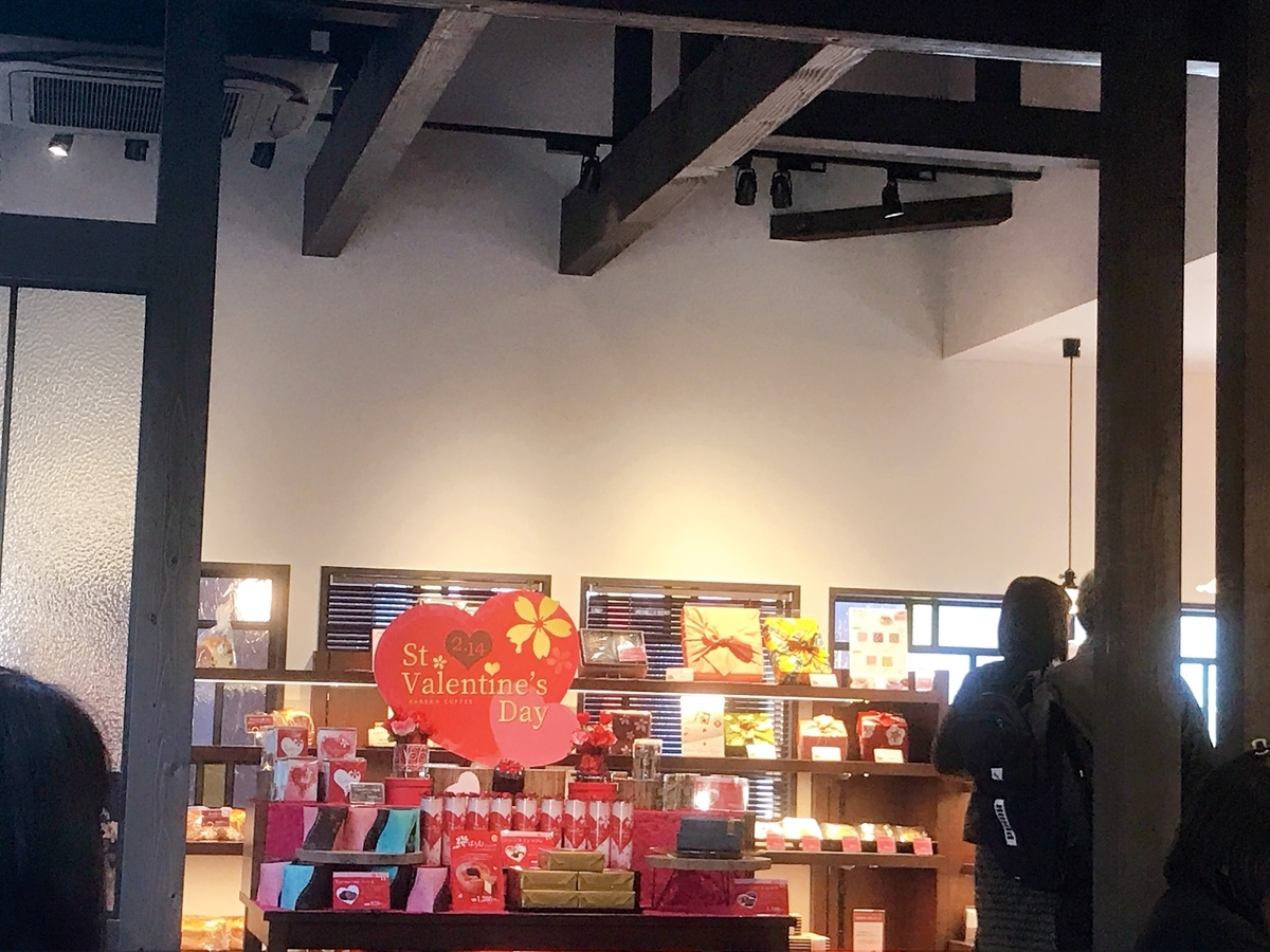 「桜珈琲 河内長野店」の売店のコーナー