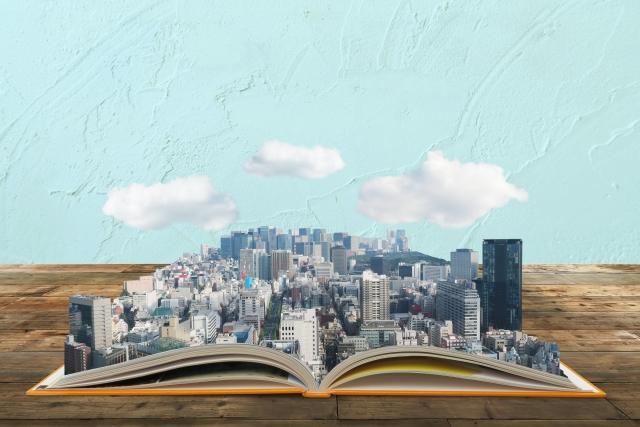 都市計画のシミュレーション