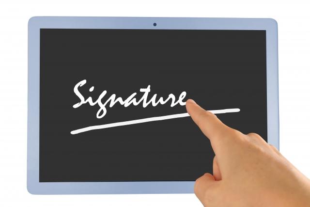 電子サイン