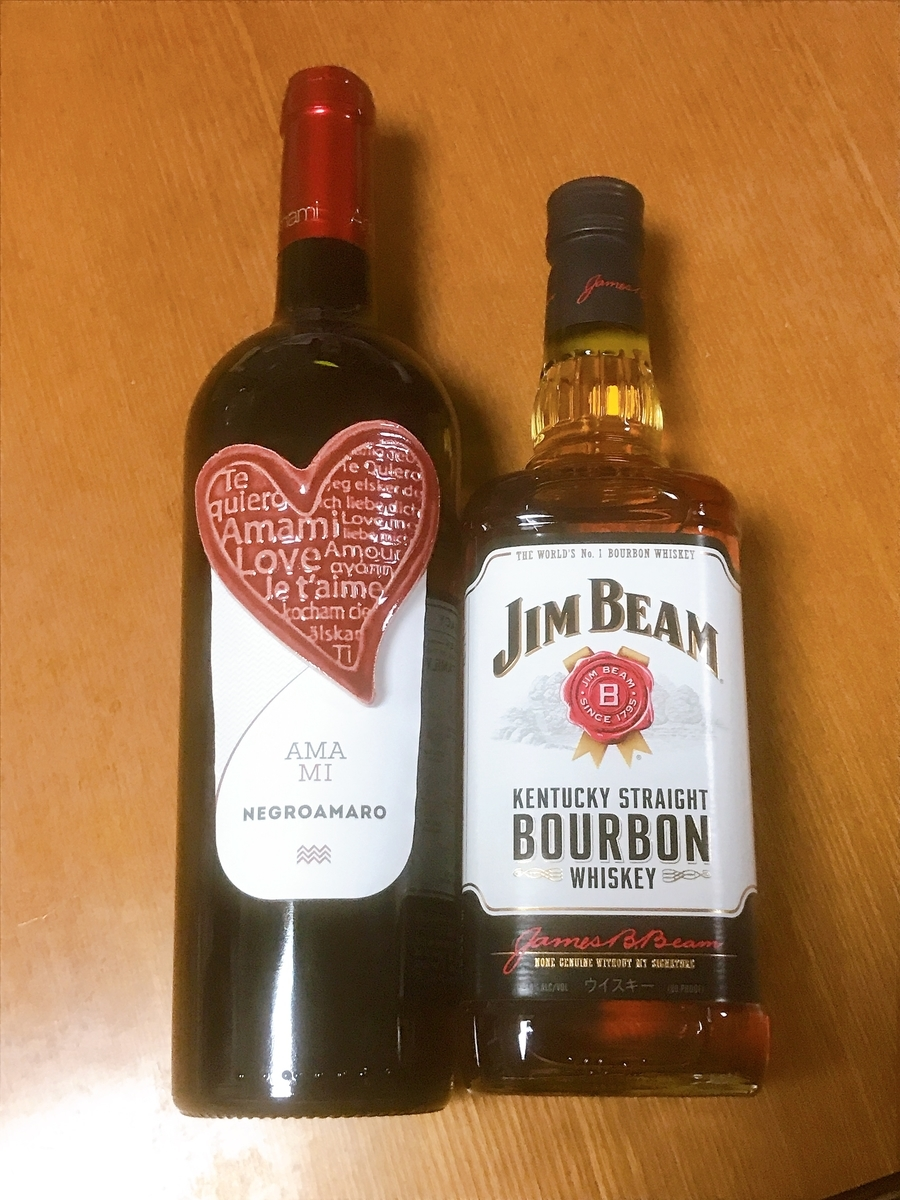 バレンタイン用の「ハートの赤ワイン」と「JIM BEAM」