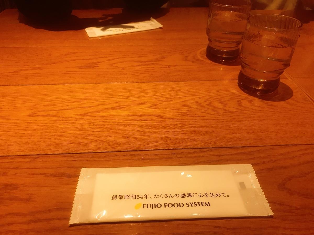 「うちの食堂」のおしぼり