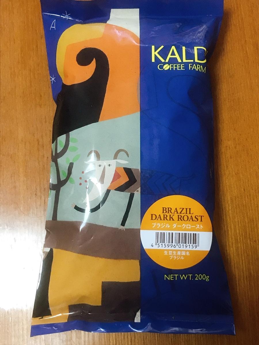 コーヒー豆(ブラジル ダークロースト)200g