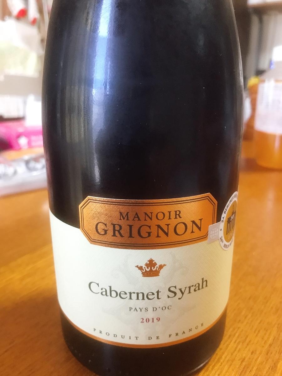 人気ランキング1位のフランス赤ワイン(マノワール・グリニョン カベルネ・シラー)