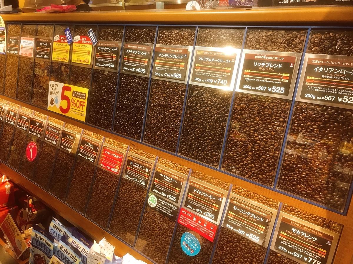 カルディコーヒーファームのコーヒー豆の売場