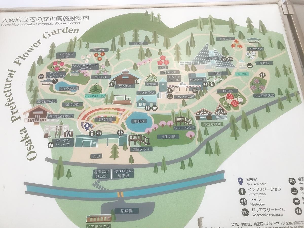 花の文化園の園内マップ
