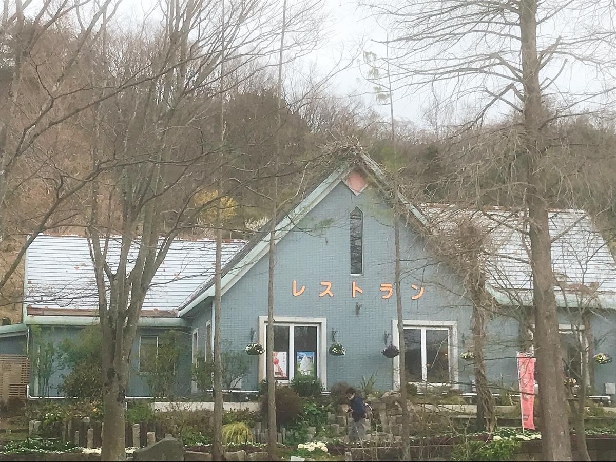 花の文化園のメインレストラン