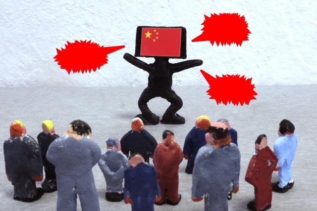 中国人の影響が大きかった