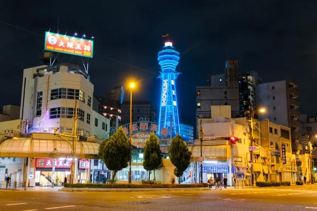 大阪 通天閣 新世界 夜景