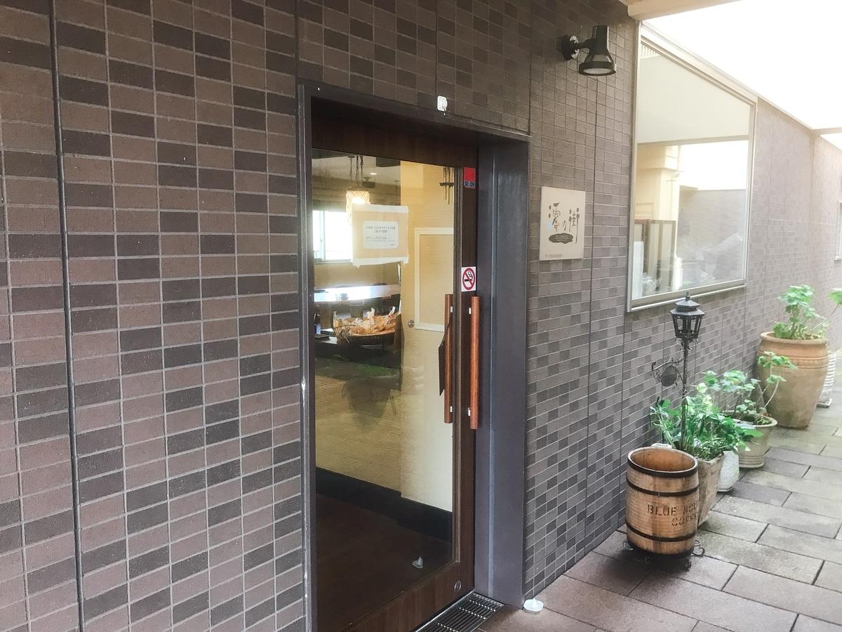 「カフェ澪の街」の入口