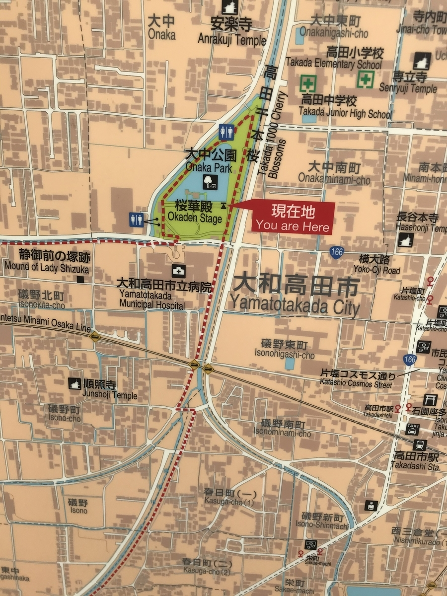 大中(おおなか)公園付近の地図