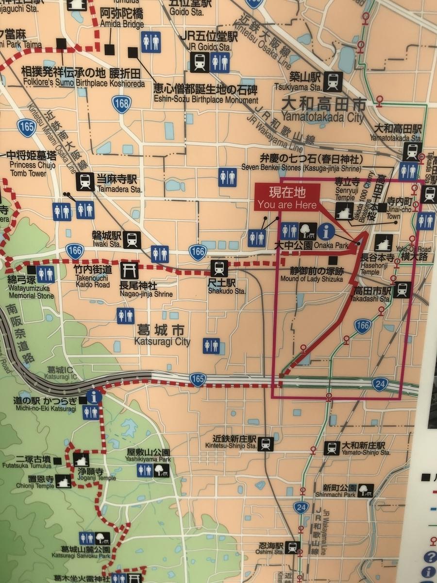 大和高田市の地図
