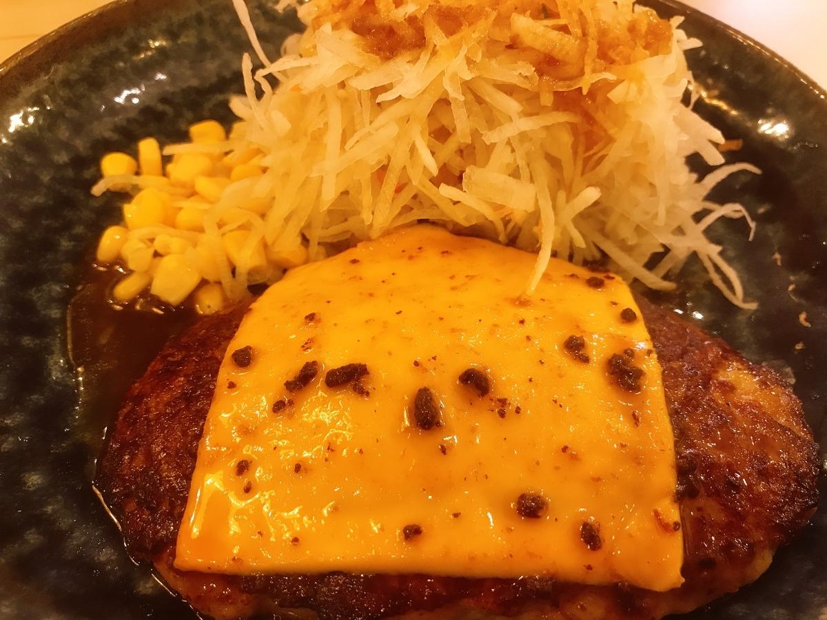 ダブルチーズインハンバーグ