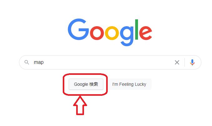 Googleの初期画面