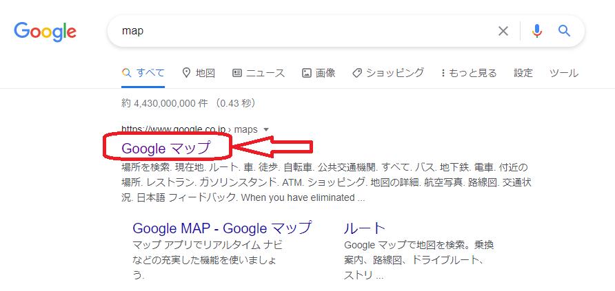 Googleマップをクリックする