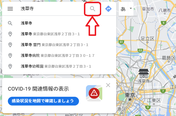 浅草寺を検索してみる