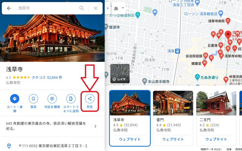 浅草寺の地図