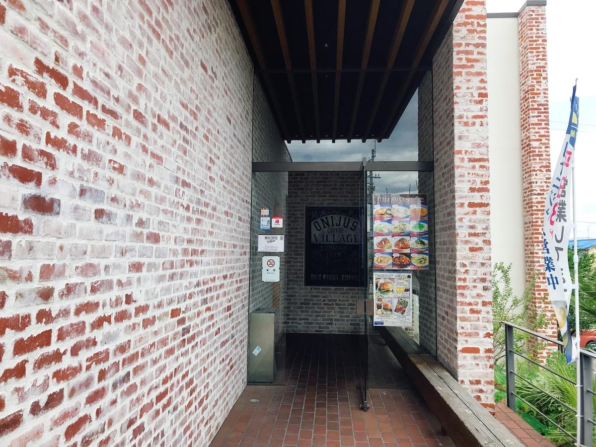 「ONIJUS COFFEE VILLAGE(オニジャス コーヒー ヴィレッジ)」の入口