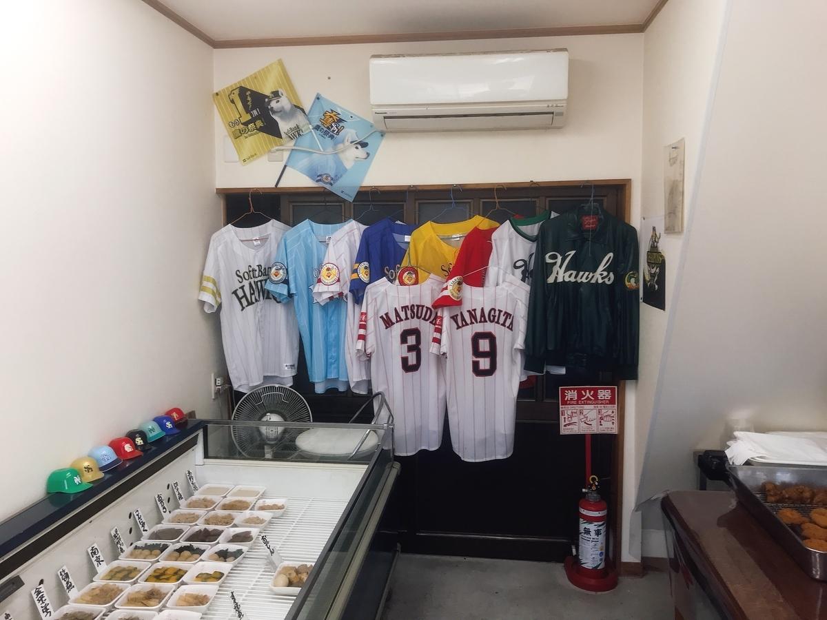 「おかず畑」の店内に飾られているホークスのユニフォーム