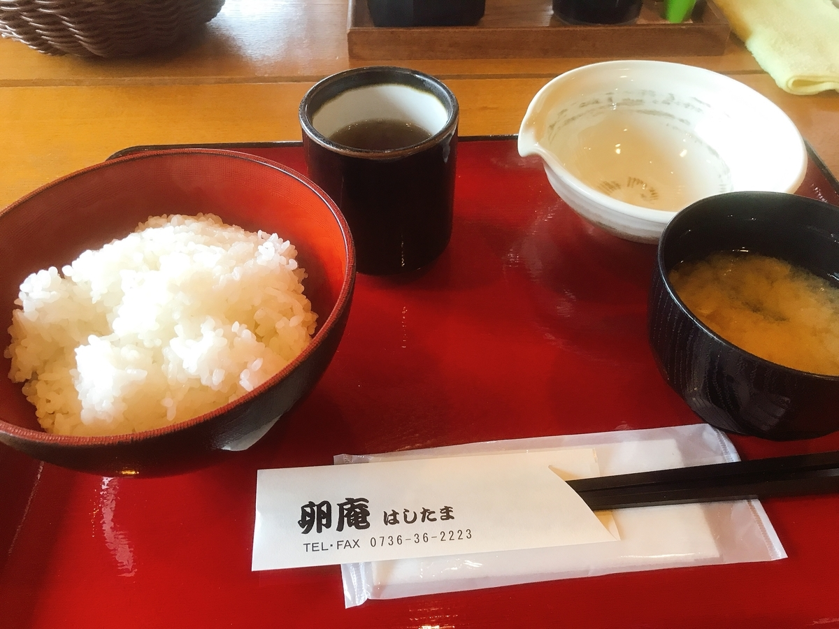 「ご飯」と「みそ汁」と「お茶」をカウンターでもらいました。