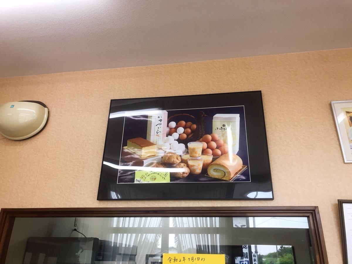 「卵菓 ハシタマ(Hashitama)」の店内