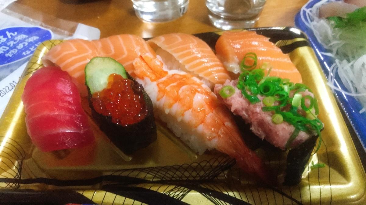 サーモンが多い「にぎり寿司」