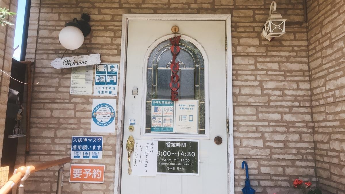 キッチンハートの入口