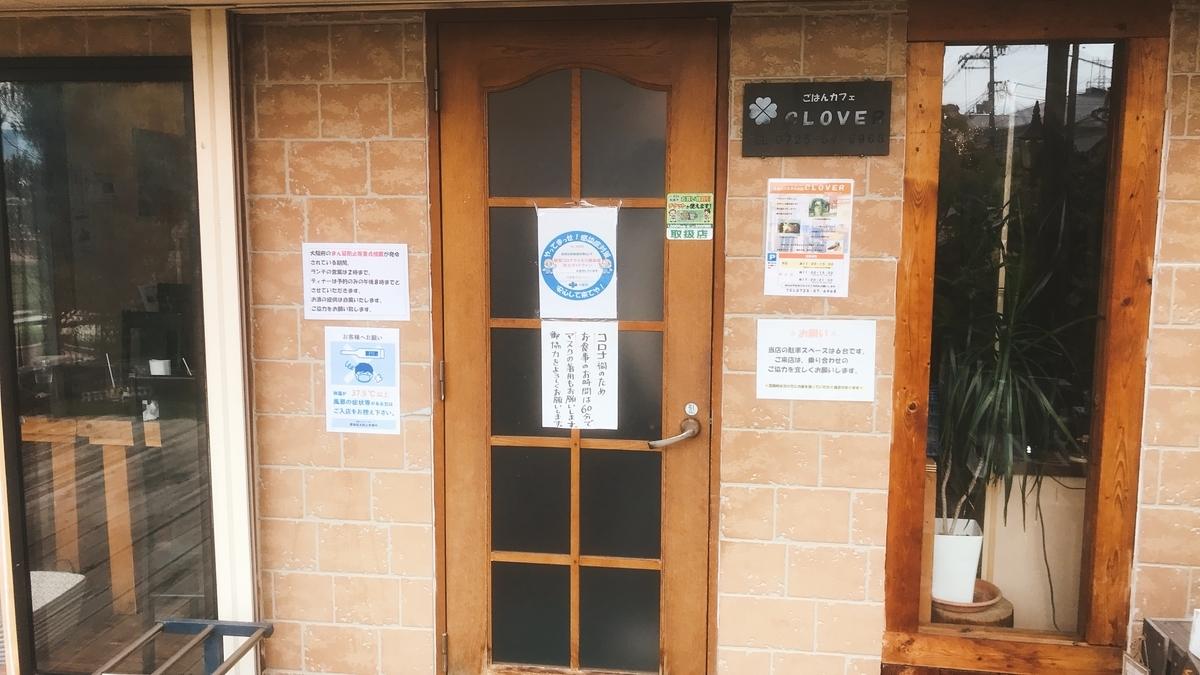玄関(入口)のドア