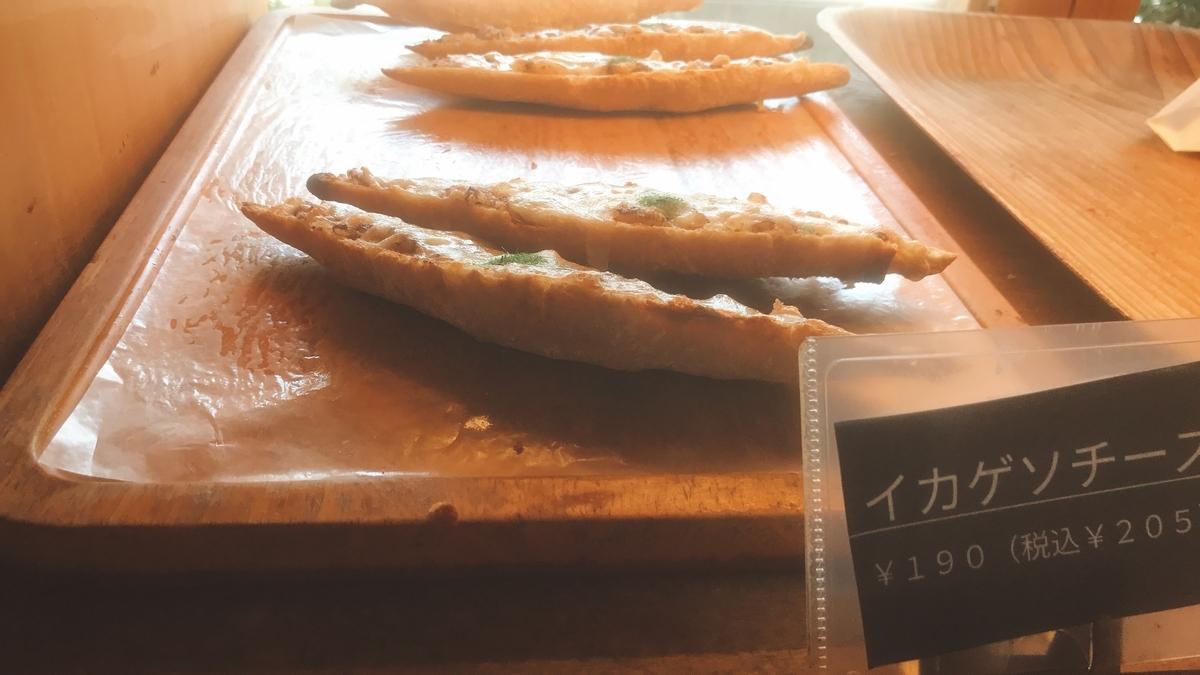 イカゲソチーズのパン
