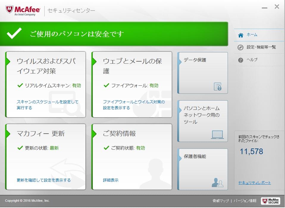 f:id:takabooks:20160920233604j:plain