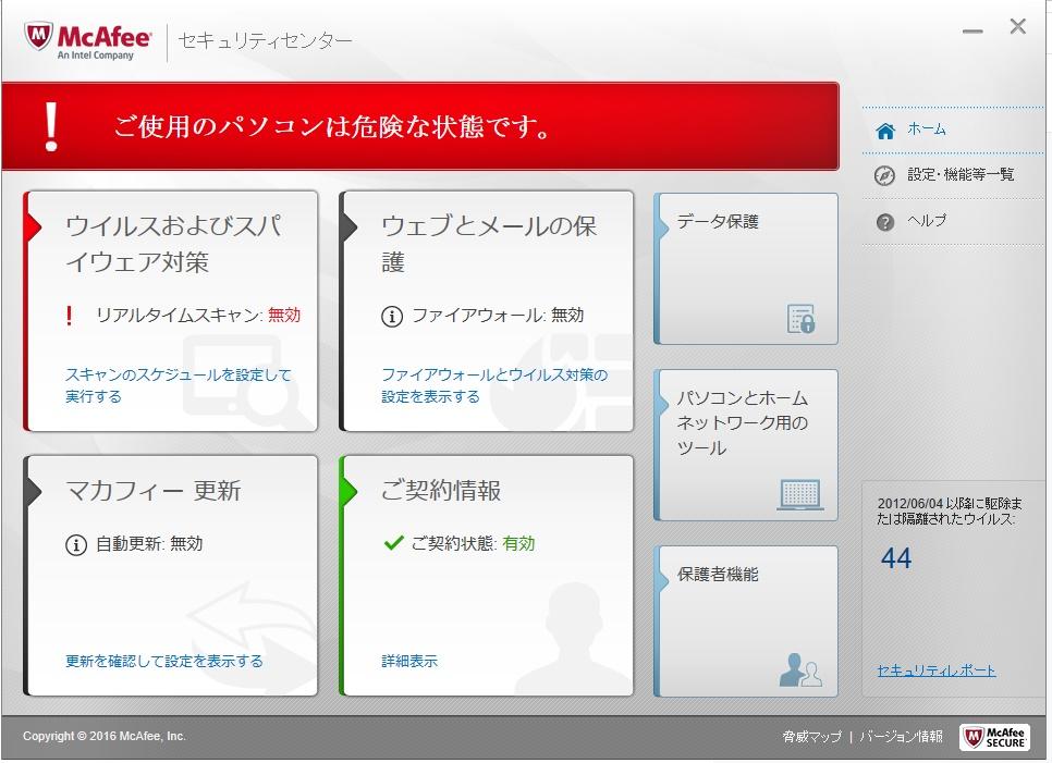 f:id:takabooks:20160920233640j:plain