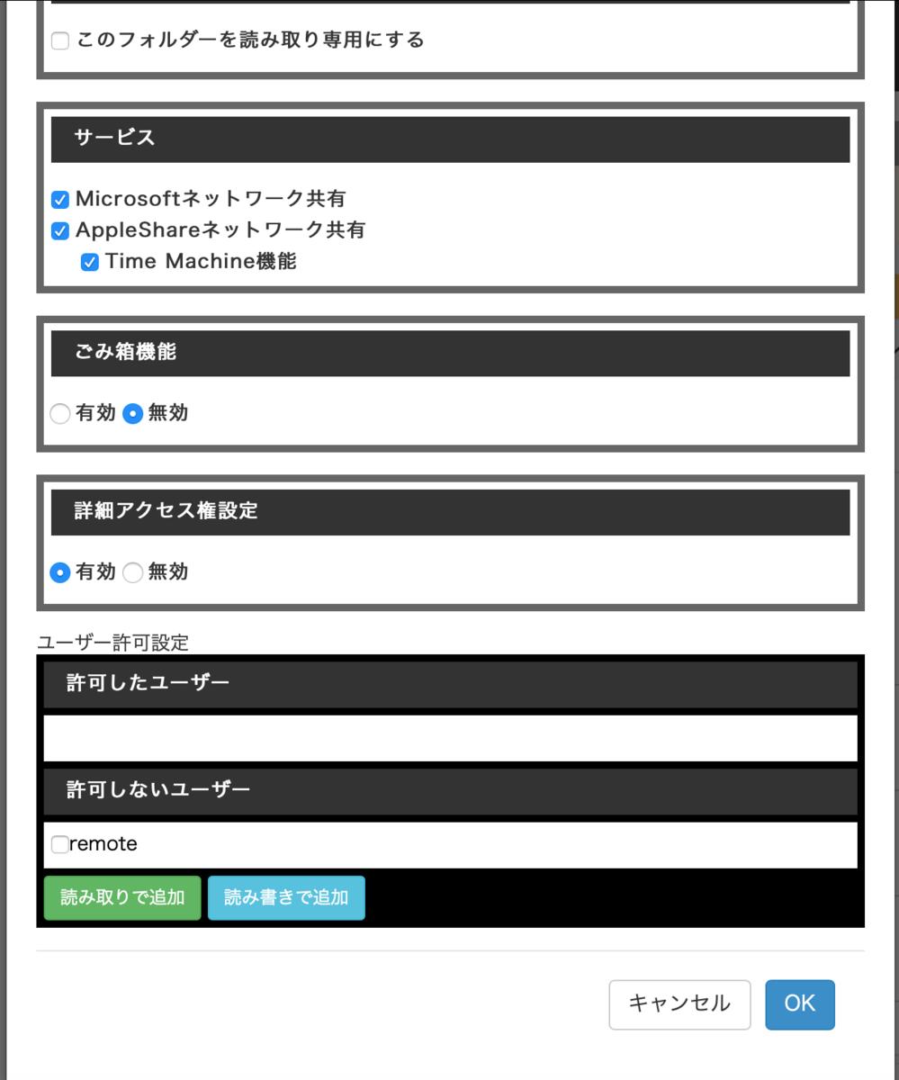 f:id:takabsk55:20210119214524p:plain