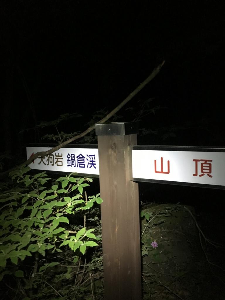 f:id:takacam:20170520152633j:plain