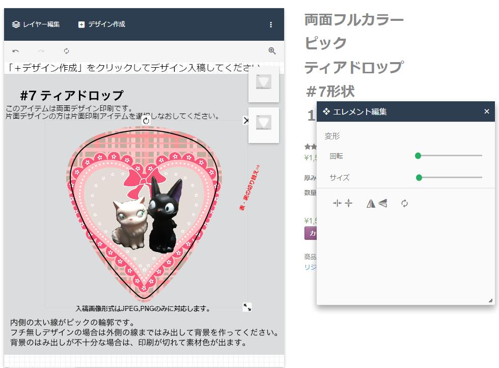 f:id:takachan8080:20170218083241p:plain