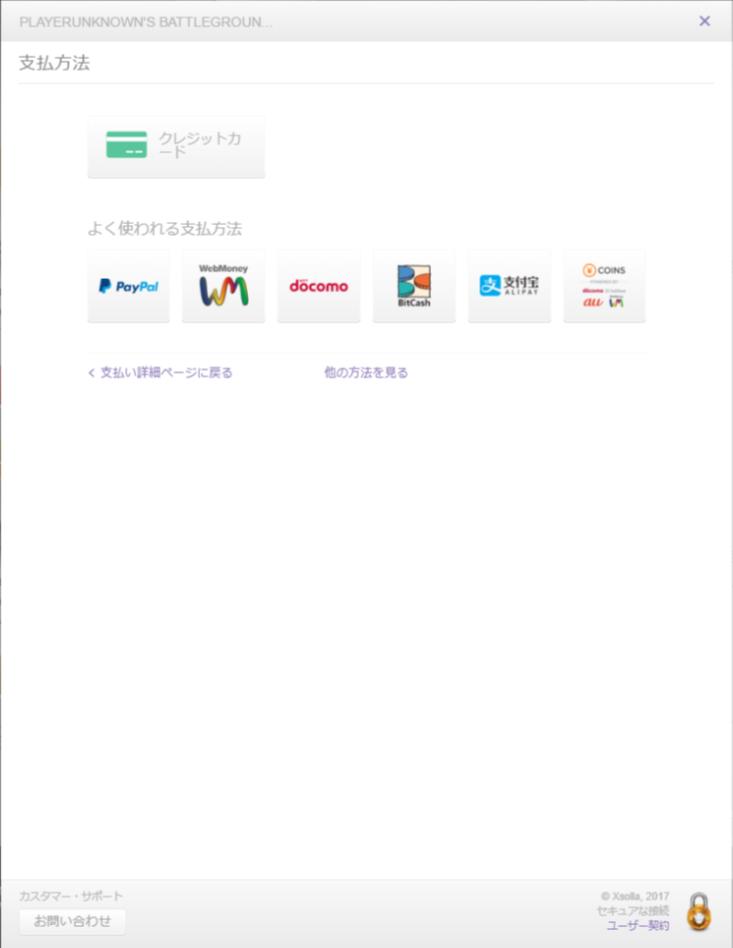 f:id:takachan8080:20170307051458p:plain