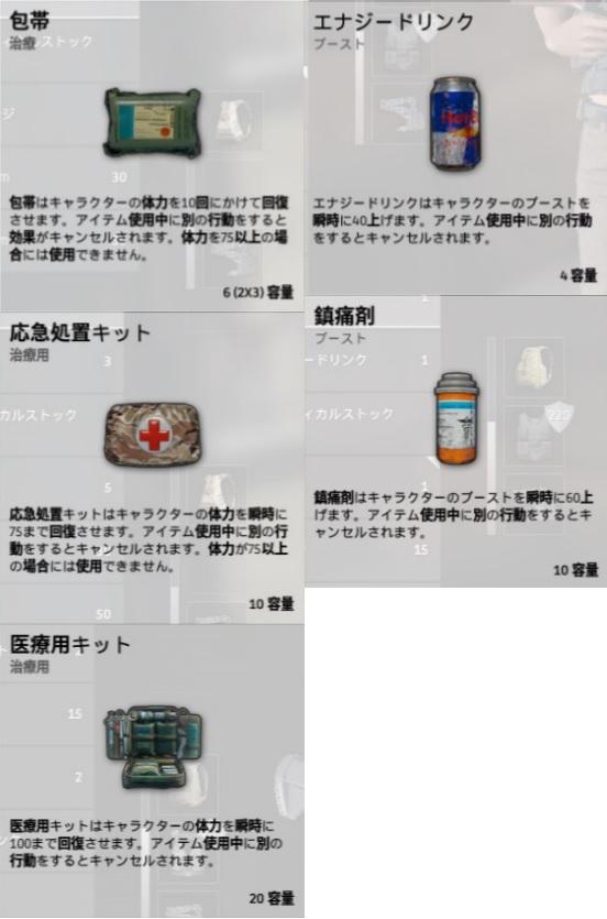 f:id:takachan8080:20170329172656j:plain