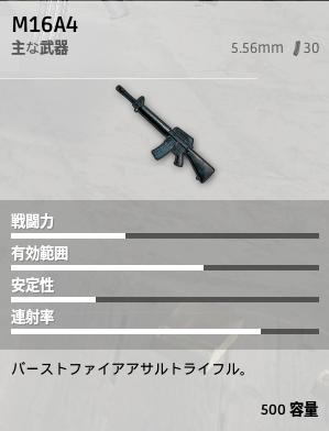 f:id:takachan8080:20170407120540p:plain