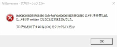 f:id:takachan8080:20170407121243p:plain