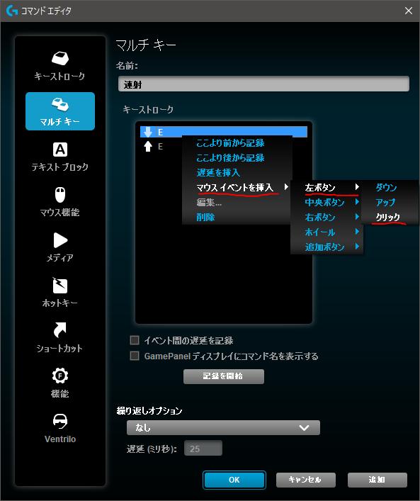 f:id:takachan8080:20170429194354p:plain