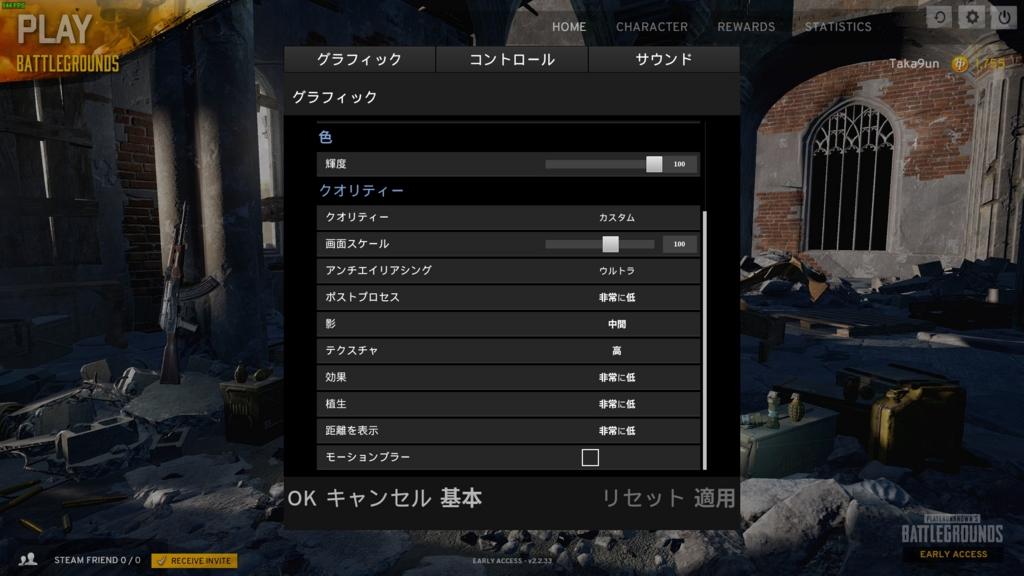 f:id:takachan8080:20170506163229j:plain