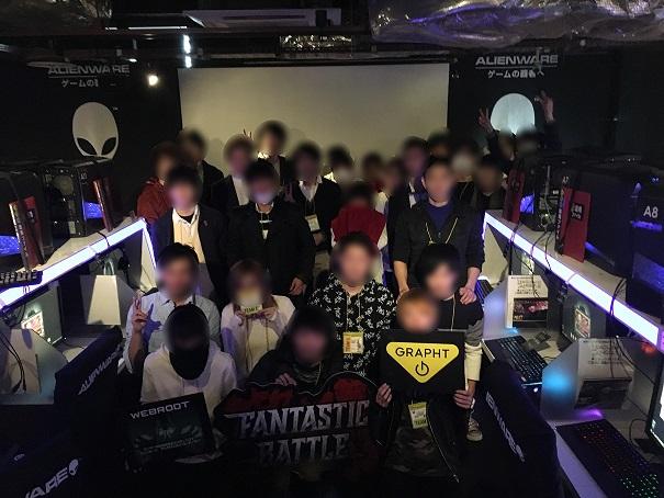 f:id:takachan8080:20170526151934j:plain