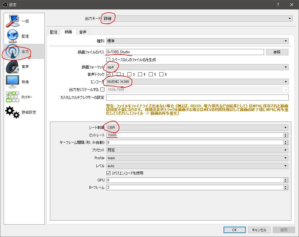 f:id:takachan8080:20170530092900j:plain