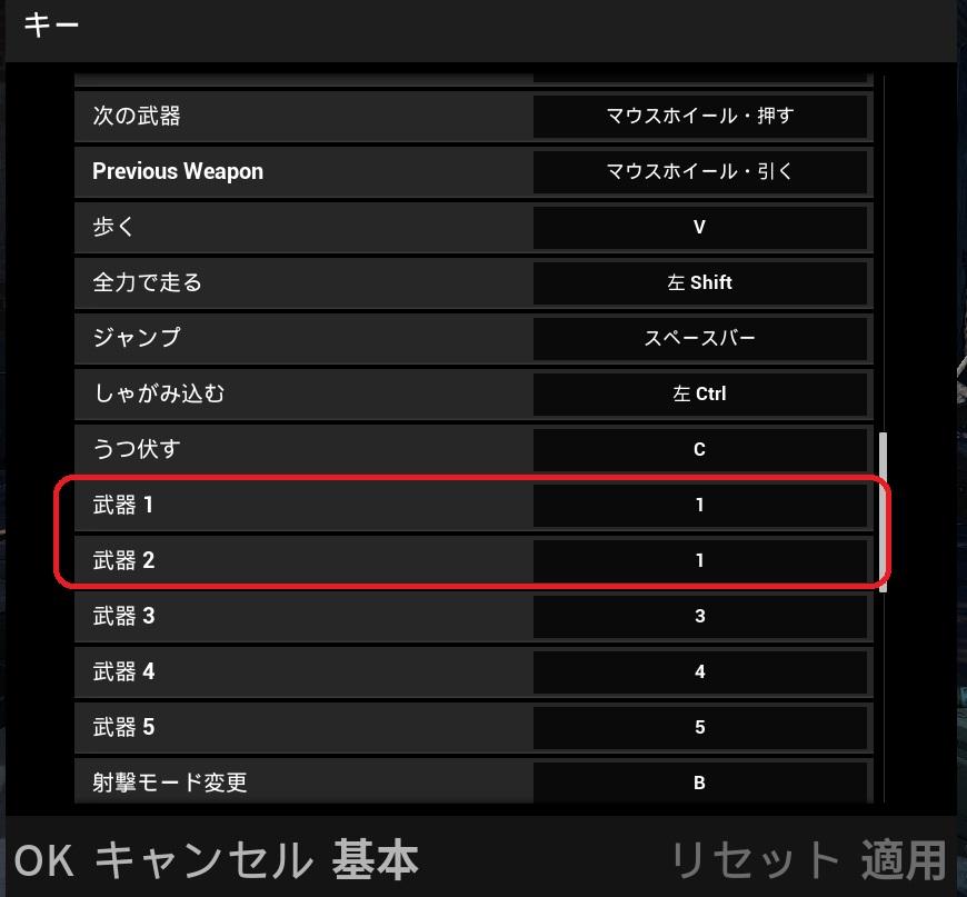 f:id:takachan8080:20170607191558j:plain